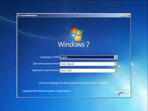 تحميل ويندوز 7 النسخة الأصلية برابط مباشر